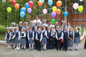 Школа №11, г. Бердск
